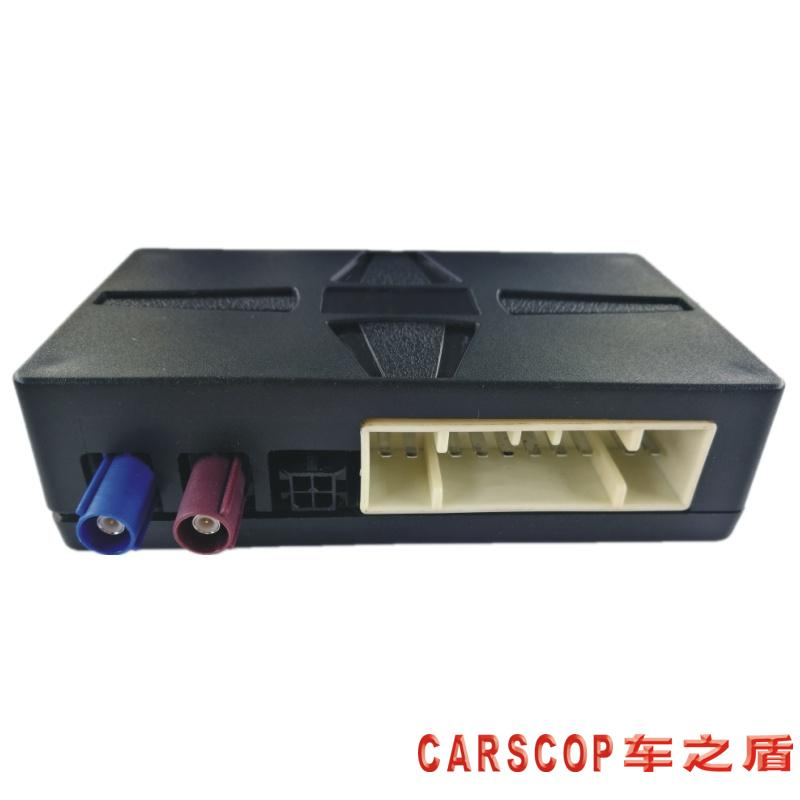 CC-368 4G T-Box with NFC or Touch Password